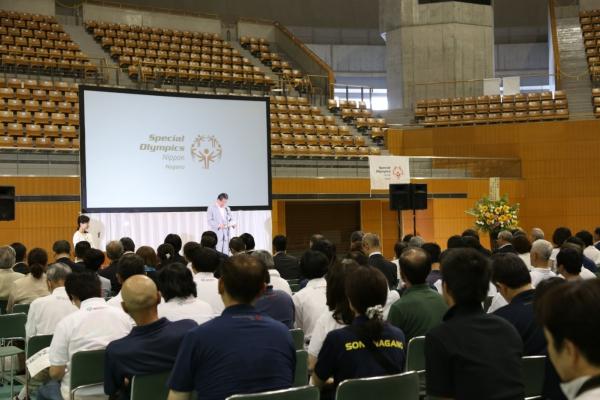 設立20周年式典/SOスポーツプログラム体験会を開催しました。