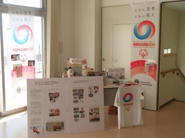 飯田長姫ライオンズクラブ様主催イベントで、SON・長野の広報ブース出展。