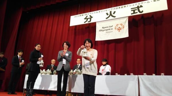 2018夏季ナショナルゲーム愛知の採火式・分火式が熱田神宮で行われました。